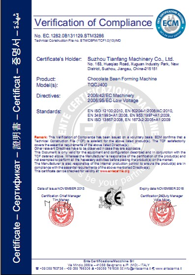 CE Certification of chocolate bean production line